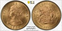 H7 CHILE 1969 SO GOLD 50 PESOS PCGS MS 64 TOP POP:2/0 TIED F