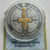1025 CHRISTIANIZTION OF KYIVAN RUS UKRAINE 20 UAH 2 OZ PROOF SILVER GILDED 2013