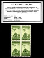 1945   IWO JIMA  MINT NEVER HINGED BLOCK OF FOUR VINTAGE U.S. POSTAGE STAMPS