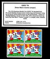 1974   PETER MAX  COSMIC JUMPER  EXPO '74   MINT BLOCK OF 4 POSTAGE STAMPS