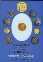 WOLMAR XII/01.2015 CATALOGUE OF RUSSIAN COINS&TOKENS 1700 1917 RUSSIAN LANGUAGE