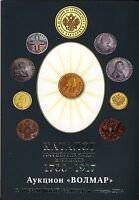 WOLMAR X/01.2014 CATALOGUE OF RUSSIAN COINS&TOKENS 1700 1917 RUSSIAN LANGUAGE