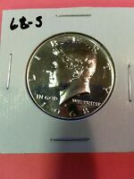 1968 S SILVER, US PROOF KENNEDY HALF DOLLAR FROM US PROOF SET