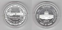 KUWAIT  SILVER PROOF 5 DINARS COIN 1981 YEAR KM16 15TH ANNI HIJIRA