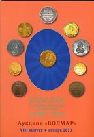 WOLMAR 8TH/01.2013 CATALOGUE OF RUSSIAN COINS&TOKENS 1700 1917 RUSSIAN LANGUAGE