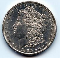 1880 S MORGAN SEE PROMOTION