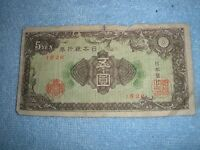 5 YEN BANK NOTE JAPANESE ? JAPAN SERIAL 1826 FAIR CONDITION