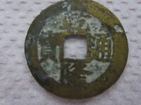 CHINA ND 1736 95 KIANGSU CASH COIN