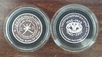 OMAN   SILVER PROOF 1 RIAL COIN 1995 YEAR KM96  FAO