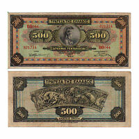 GREECE   500 DRACHMAI 1932 BANKNOTE