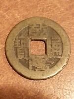 ANTIQUE CHINESE CASH MONEY COIN EMPEROR KAO TSUNG 1736 1795 CHIEN LUNG