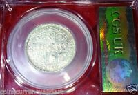 UK GREAT BRITAIN 1849 GODLESS   FLORIN TWO SHILLINGS HIGH GRADE ;