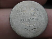 1849 O SEATED LIBERTY DIME   LOW MINTAGE DATE