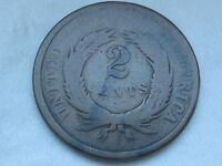 1864 TWO 2 CENT PIECE- LARGE MOTTO, CIVIL WAR TYPE COIN, GOOD DETAILS