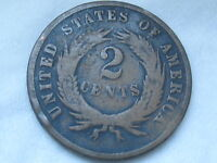 1871 TWO 2 CENT PIECE- VG REVERSE DETAILS - FULL DATE