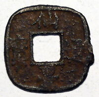 JAPAN 1784 SENDAI SQUARE SHAPE IRON CASH COIN