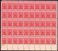 ODDLOTS: US  SCOTT  979, 3 AMERICAN TURNERS, PANE OF 50, MINT, N H