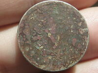 1887 LIBERTY HEAD V NICKEL  METAL DETECTOR FIND?