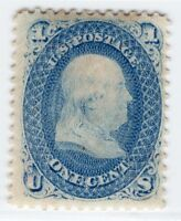 US SCOTT 63, 1861 FRANKLIN BLUE, MINT NH