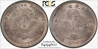 1890 1908 CHINA SILVER 10 CENTS COIN PCGS MS 64