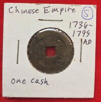 CHINA CHINESE REPUBLIC HARTILL 1 ONE CASH MNZE COIN 1736   1795