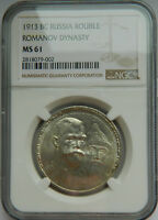 ROUBLE ROMANOV 1913 NGC MS61 PLATE STAMP