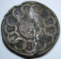 1787 US FUGIO CHAIN LARGE CENT  FIRST U.S. PENNY ANTIQUE CURRENCY COIN