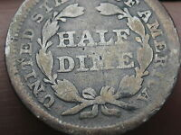 1857 SEATED LIBERTY HALF DIME  GOOD/VG DETAILS