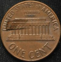 1971 D LAMINATION LINCOLN CENT