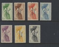 PANAMA CANAL ZONE AIRMAIL OFFICIALS MINT