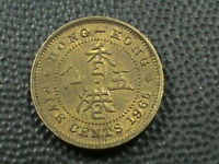 HONG KONG   5 CENTS  1965   ALMOST  UNC      $ 2.99  MAXIMUM  SHIPPING  IN  USA