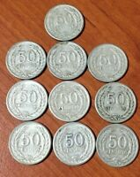 COINS EL SALVADOR 1953   SILVER 0.900   50 CENTS   PRICE FOR 1 PIECE