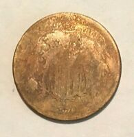 1870 2 CENT COIN.