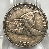 1858 FLYING EAGLE CENT LARGE LETTERS-WOW