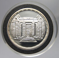 EGYPT GYPTEN ISLAMIC ARABIC COIN TEMPLE OF KHONSO PROOF 1994