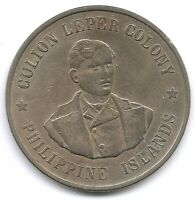 PHILIPPINES 1925 CULION ISLAND LEPER COLONY 1 PESO COIN KM 18 LOW MINTAGE
