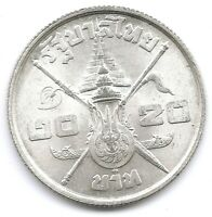 THAILAND SILVER ND 1963 20 BAHT COIN Y 86 IN UNCIRCULATED UNC
