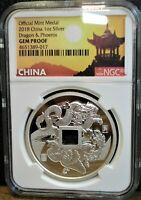 2018 CHINA 1 OZ SILVER MINT MEDAL NGC