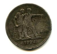 RUSSIAN SOVIET SILVER COIN 1 ROUBLE 1924 PL  ORIGINAL