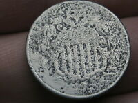 1867 SHIELD NICKEL 5 CENT PIECE- NO RAYS, WITHOUT RAYS