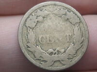 1858 FLYING EAGLE PENNY CENT