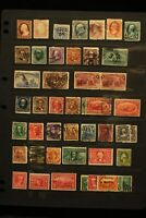MINT/USED US STAMP ASSORTMENT  1850S 1940S  SCOTT 236 & E1 M
