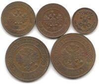RUSSIA LOT OF 5 DIFFERENT 1/2 1 & 3 KOPEKS COINS 1908   1914 IN HIGHER GRADE