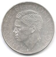 ROMANIA LARGE SILVER CROWN 1941 500 LEI COIN KM 60 IN AU UNC UNCIRCULATED