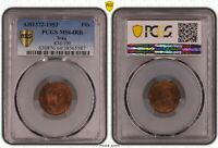 IRAK  , 1 FILS 1953 KING FAISAL II - PCGS MINT STATE 64 RB - TOP POP ,