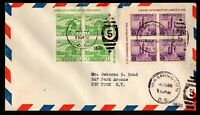 1933 US 730A   731A   APS CENTURY OF PROGRESS IMPERF BLOCKS ON ADDRESSED FDC