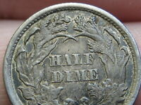 1873 P SEATED LIBERTY HALF DIME, EXTRA FINE  DETAILS