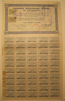 GREECE HOTELS COMPANY TSIOMOS ATHENS CERTIFICATE OF 20 SHARES BONDS 1932
