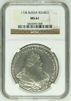 RUSSIA 1738 ANNA MOSCOW TYPE DMITRIYEV PORTRAIT SILVER ROUBLE NGC MS61