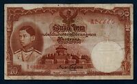 THAILAND BANKNOTE 4TH SERIESTYPE 1 10 BAHT 1939  F